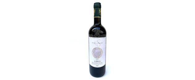 Red Wine - Adèo Bolgheri Doc - 2017